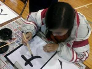Aizu-KanjiWriting