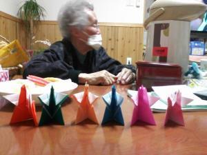 Aizu-Origami