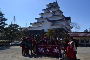 Aizu-TsurugajoCastle